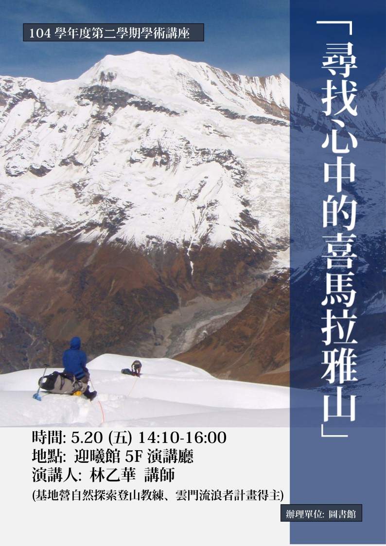 1042_poster