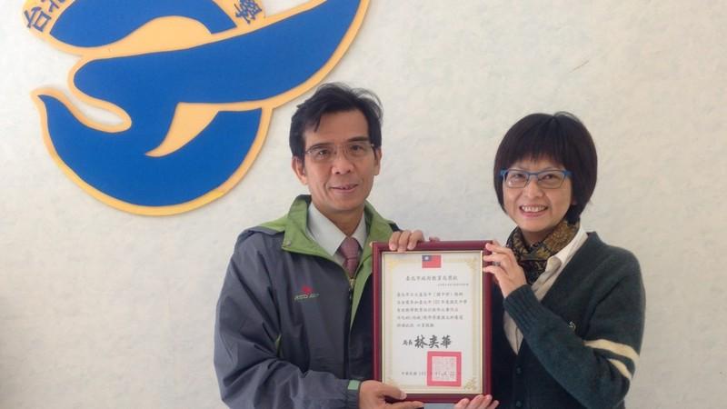 國中部呂金霙老師榮獲102學年度有效教學教案競賽優等