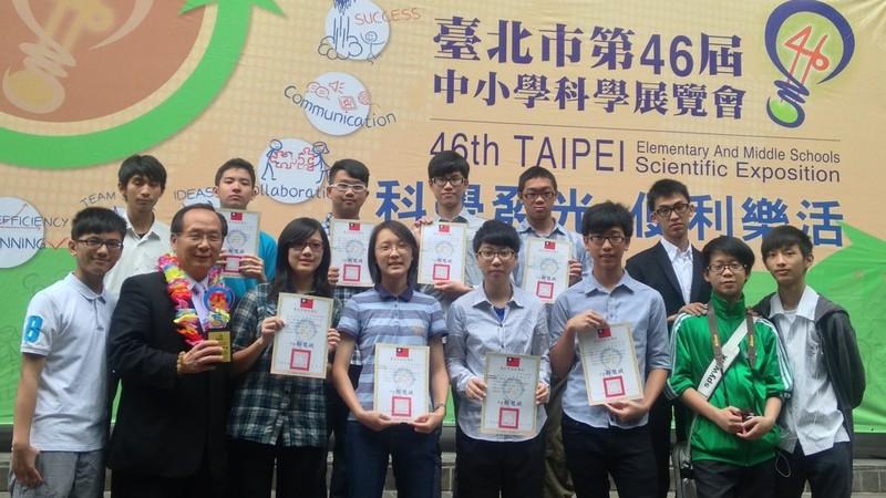 賀!!本校榮獲46屆北市科展高中組團體第三名!!