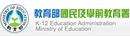 教育部國民及學前教育署生涯輔導資訊網