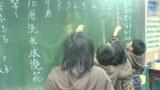 2008夢不落帝國活動照274