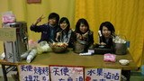 2008夢不落帝國活動照412