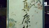 高中康輔活動照片268