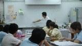 96學年度第2學期多元能力開發課程上課情形48