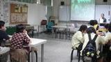 多元能力開發課程583