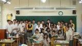 96-2國中畢業典禮2457