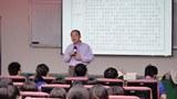 大眾傳播學群:世新圖傳系教授