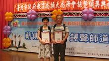 恭賀本校呂金霙及陳秉貴老師榮獲101學年度特殊優良教師