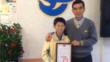 806林家瑋榮獲臺北市102學年度公私立中等學校詩歌朗誦比賽特優