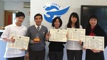 本校同學榮獲賴和文教基金會第十四屆全國高中台灣人文獎-語文組