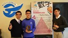 賀!310潘韋中同學獲得第14屆旺宏科學獎優等獎
